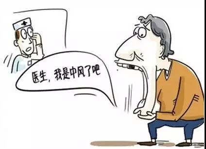世界血栓日-石家庄京冀康复医院