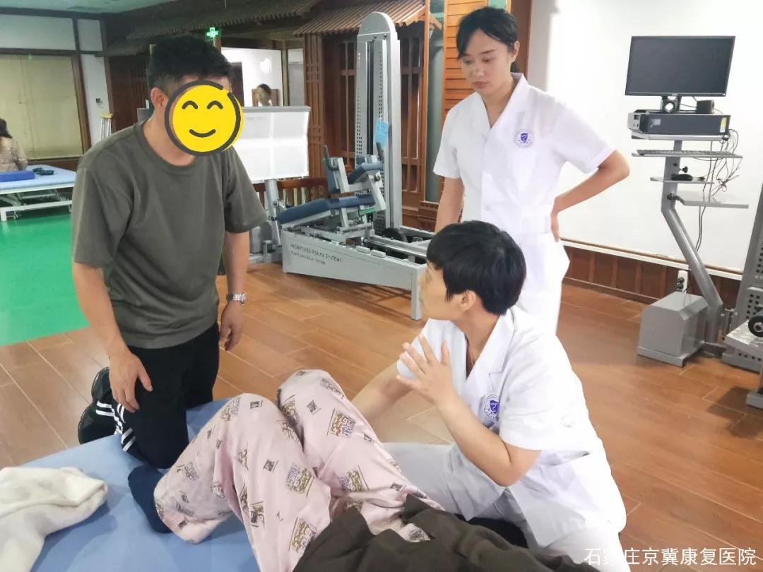 国际残疾人日-石家庄京冀康复医院