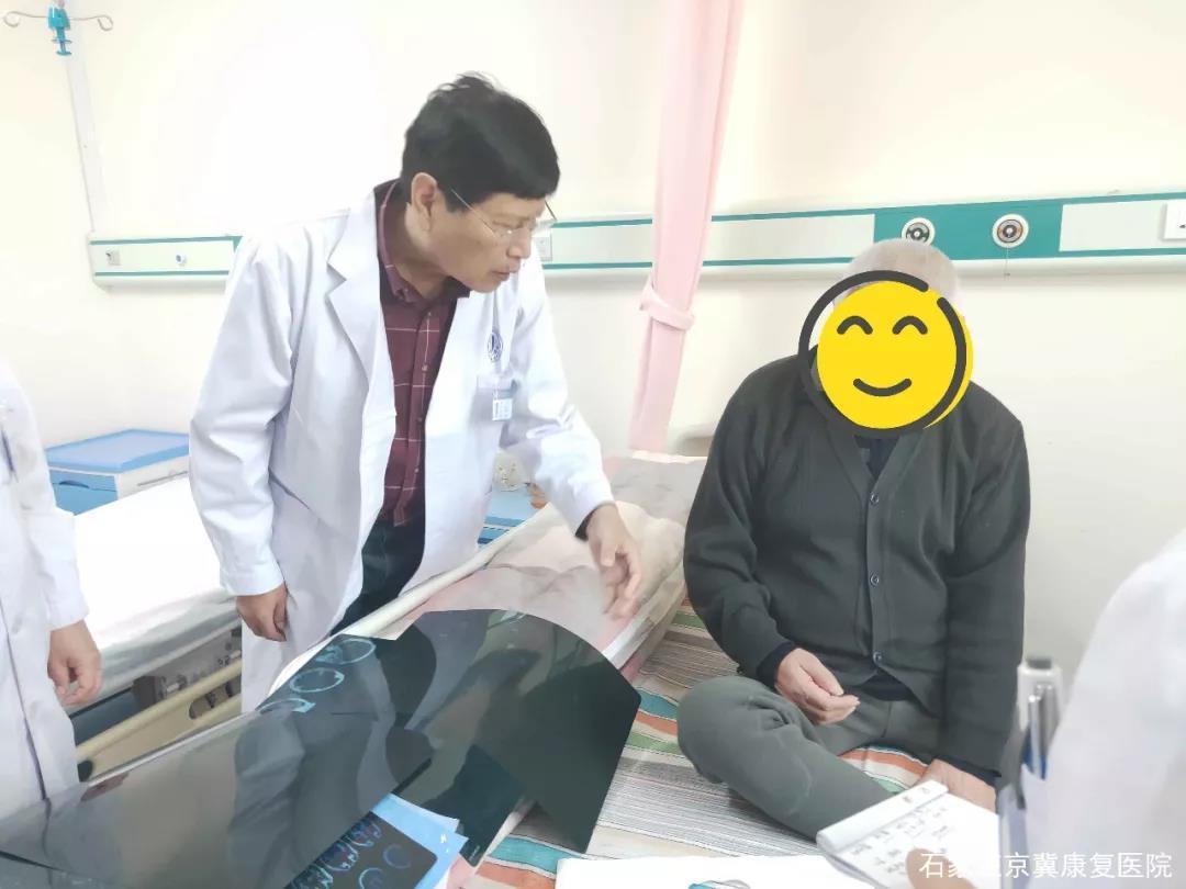 张茁出诊-石家庄京冀康复医院
